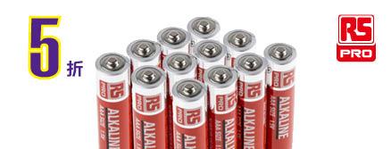 RS Pro 1.5V 碱性电池