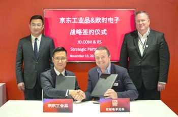 RS 欧时中国与京东工业品达成战略合作伙伴协议