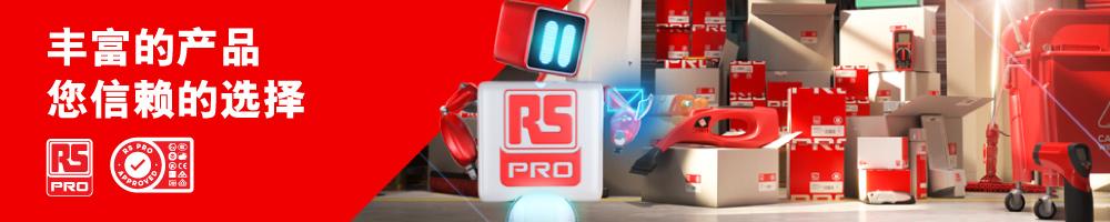rspro.com