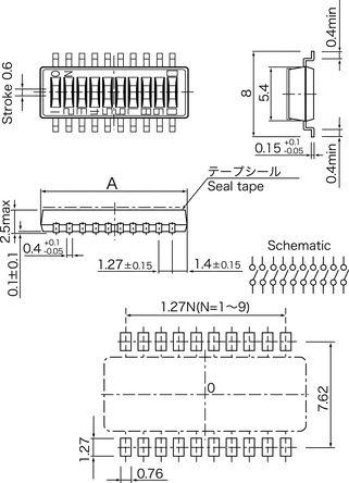 印刷电路板滑动变阻器